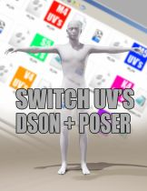 UV Switcher DSON